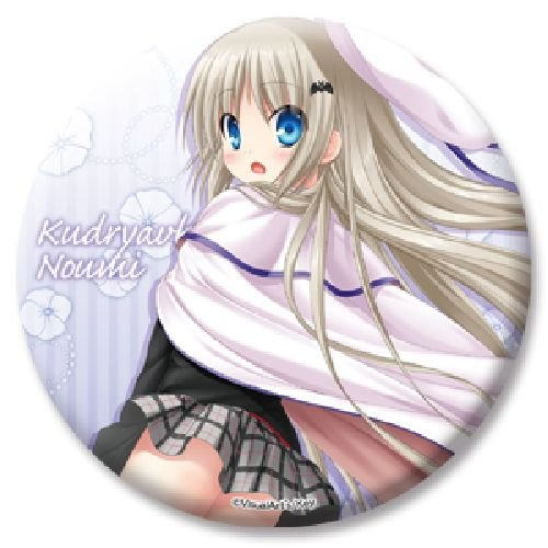 -little-busters-king-buttons-g-nomi-kudryavka-japan-import