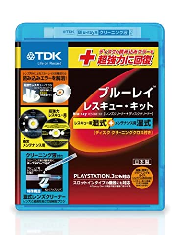 TDK Blu ray Lens Cleaner PS4 /PS3 / Bluray Disc