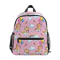 ISAOA Kids Backpacks, Unicorn Rainbow Pattern Schoolbags for Kindergarten Preschool Toddler Boys/Girls Bookbag Age 2-8 Children