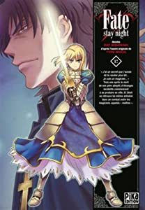 Fate Stay Night Edition simple Tome 17
