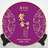 Inovey 357G 13 Anni Yunnan Alberi Vecchi Pu Erh Maturo Torta Cinese Classico Tè Nero Puer