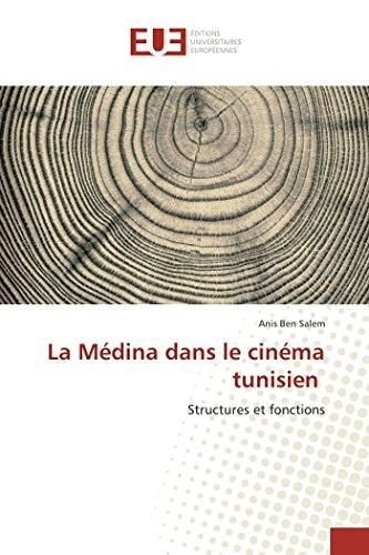 La Médina dans le cinéma tunisien par Anis Ben Salem