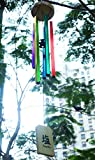 Paradigm Originals Wind Chimes Colorful Different Color Tubes Garden Windchimes for Patio, Terrace and Outdoor - Best Large Metal Musical Windchime For Home Decoration