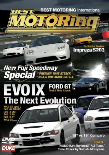 evo-ix-the-next-evolution-dvd
