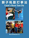 Lion's Roar San Da: Combined Old and New Martial Arts Methods