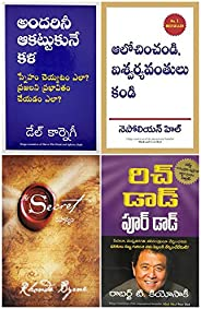 How to Win Friends and Influence People (Telugu) + Think and Grow Rich + The Secret(Telugu) + Rich Dad Poor Da