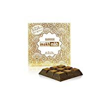 Nabeel Perfumes Bakhoor Makh Mikh Incense Solid Perfume For Unisex, 40 gm