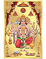 Rangoli 24 K Gold Foil Plated Waterproof Golden Picture Size of 12x18 Inch Life Long Print Quality