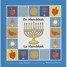 On Hanukkah/la Hanukkah (Holiday Happenings/Sucesos De Dias Festivos)