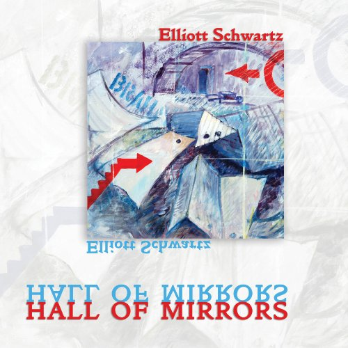 Hall of Mirrors: IV. Drones and Points
