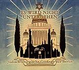 Jüdisch-liturgische Gesänge aus Berlin -