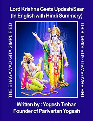 Lord Krishna Geeta Updesh/Saar (In English with Hindi Summery) (English Edition) (Hindi In Geeta)