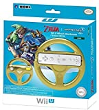 Hori - Mario Kart 8 Wheel (Link) - Best Reviews Guide