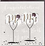 Belly Button Designs Paloma bezaubernde Glückwunschkarte zur Hochzeit
