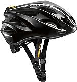 Mavic Aksium Rennrad Fahrrad Helm schwarz