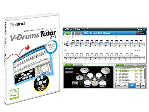 Roland DT-1 Music Notation Software (Roland-drum-kit)