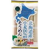 Hatanaka tallarines Hokkaido uso 100 por ciento de trigo 540 g Somen
