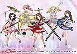 Posterhub Premium Quality Anime BanG Dream! Wall Poster