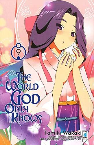 The world god only knows: 9