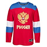 adidas Team Russia 2016 World Cup of Hockey Men's Premier Red Jersey Trikot