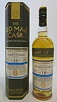 Auchentoshan - Old Malt Cask - 1997 18 year old Whisky from Auchentoshan