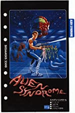 ALIEN SYNDROME - Sega MARK III