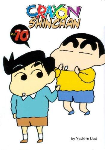 Crayon Shinchan (Crayon Shinchan - Reissue)