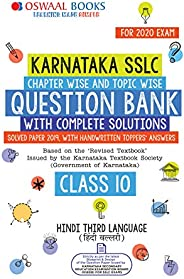 Oswaal Karnataka SSLC Question Bank Class 10 Hindi 3rd Language Book Chapterwise & Topicwise (For March 20