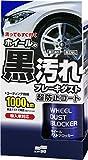 Soft99 2076 Rad Staub Blocker, 8 Sheets, 200 ml