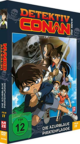 DVD Box 8