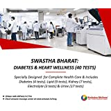 Hindustan Wellness Swasth Bharat - Diabetes & Heart Wellness (40 Tests) (Voucher Code delivered through email in 2 hours after order confirmation)