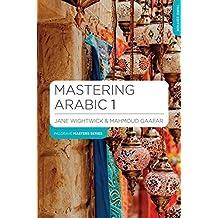 Mastering Arabic 1 Paperback