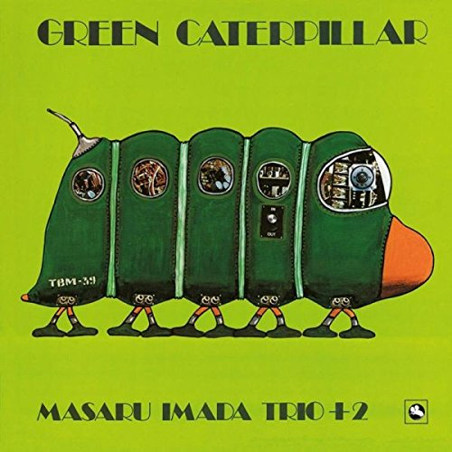 green-caterpillar-vinyl