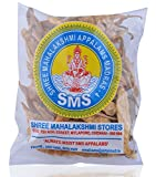 #7: SMS Curd Chillies Vathal Long, 100 grams