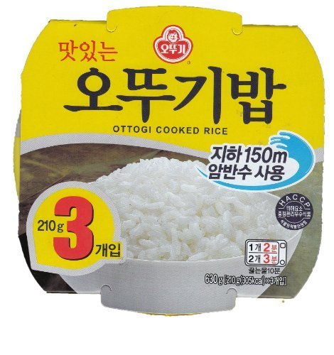 ottogi-cooked-rice-bowl-white-rice-pack-of-3-by-n-a