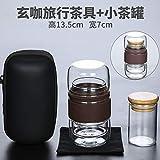 Bicchiere da Viaggio in Vetro Set da Viaggio Portatile Borsa da Viaggio One Pot Due Tazze Kung Fu Semplice Teiera da solista Hyun Abbigliamento da Viaggio Curry e lattine da tè