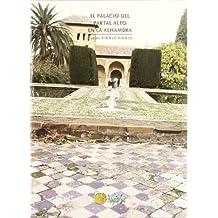 El palacio del Partal alto en la Alhambra