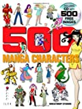 By Sweatdrop Studios 500 Manga Characters A Complete Clip Art Library of Professionally Drawn Manga Art by Sweatdrop Stud [Paperback]