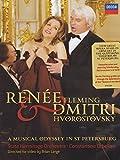 A Musical Odyssey In Saint Petersburg [DVD]