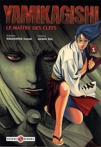 Yamikagishi : Pack 2 mangas : Volume 1 et 2