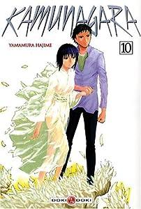 Kamunagara Edition simple Tome 10