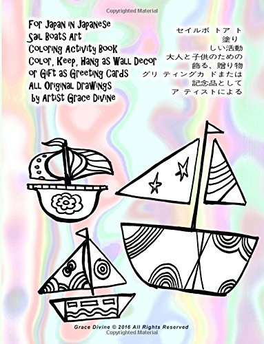 for-japan-in-japanese-sail-boats-art-coloring-activity-book-color-keep-hang-as-wall-decor-or-gift-as