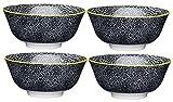 Kitchen Craft Fußschalen mit zeitgenössischem Blumenmuster, Keramik, Schwarz Und Weiß, 15.5 x 15.5 x 7.5 cm, 4-Einheiten