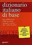 DIZIONARIO ITALIANO DI BASE.SCUOLA MEDIA