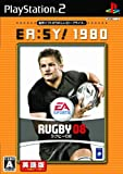 EA Sports Rugby 08 (EA:SY! 1980)[Import Japonais]