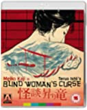 Blind Woman's Curse [Dual Format DVD & Blu-ray ]