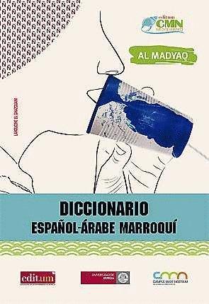Diccionario Español-Árabe Marroquí: Al Madiaq por LAHOUCINE EL GHAZOUANI