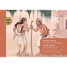 DIN A3 Kamishibai Prinzessin Kemang / Princess Kemang - Indonesisches Volksmärchen / Indonesian Folk Tale: Bilinguales Kamishibai Deutsch/Englisch in DIN A3