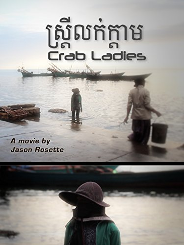 'CRAB LADIES' - Evocative, Impressionistic Asian Documentary Short [OV] -