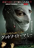 Goodnight Mommy [DVD-AUDIO]